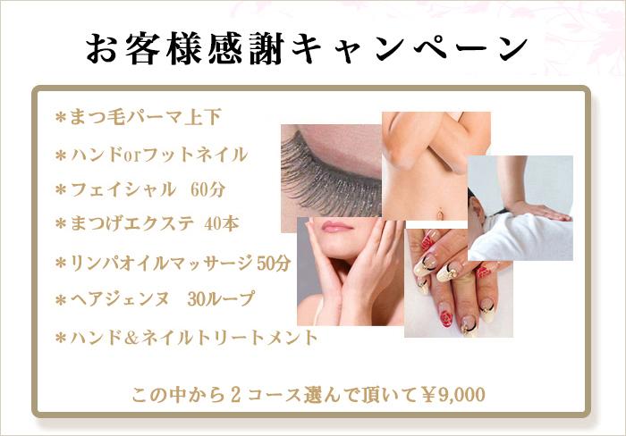 top_menu_1711283